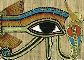 Horus Auge