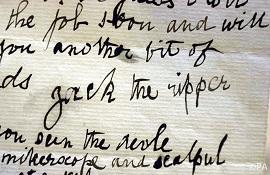 Jack the Ripper - Dear Boss Letter