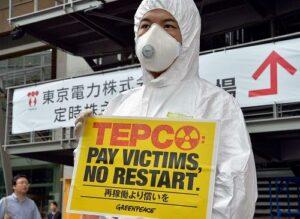 Tepco - Fukushima
